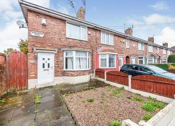Thumbnail 2 bed end terrace house for sale in Hawksmoor Road, Liverpool, Merseyside