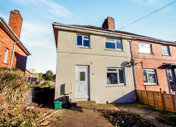 Thumbnail 3 bedroom semi-detached house for sale in Danbury Crescent, Southmead, Bristol