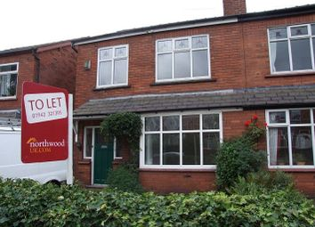 Thumbnail 3 bed semi-detached house to rent in Walkden Avenue, Swinley, Wigan