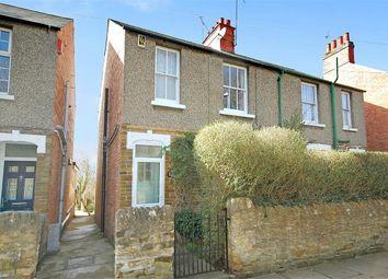 Thumbnail 2 bed semi-detached house for sale in Vicarage Lane, Kingsthorpe Village, Northampton