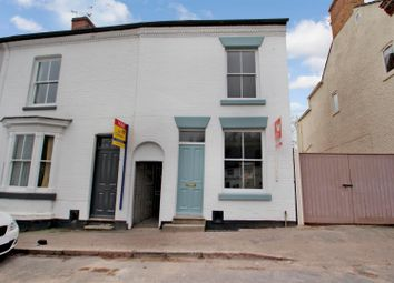 Thumbnail 2 bed end terrace house for sale in The Green, Mountsorrel, Loughborough