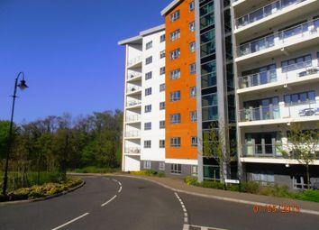 Thumbnail 2 bedroom flat to rent in Hamilton House, Lonsdale, Wolverton, Milton Keynes
