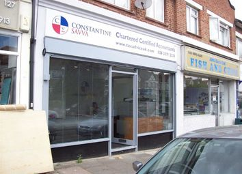 Thumbnail Serviced office to let in Colney Hatch Lane, London