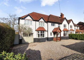 Thumbnail 5 bed semi-detached house for sale in Hardwick Road, Streetly, Sutton Coldfield