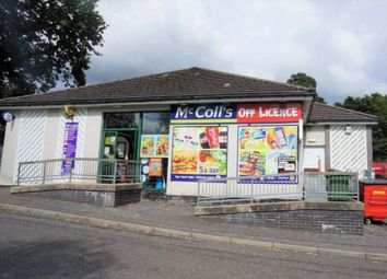 Thumbnail Retail premises for sale in Helensburgh, Strathclyde