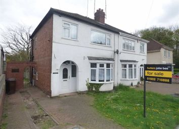 Thumbnail 3 bed semi-detached house for sale in Angela Place, Bilston, West Midlands