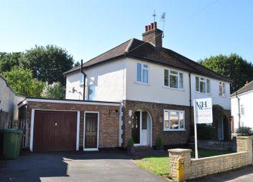Thumbnail 3 bed semi-detached house for sale in Oakhill Close, Ashtead