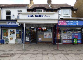 Thumbnail Retail premises for sale in East Milton Road, Gravesend, Kent
