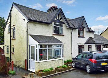 Heath Road, Boughton Monchelsea, Maidstone, Kent ME17. 3 bed semi-detached house