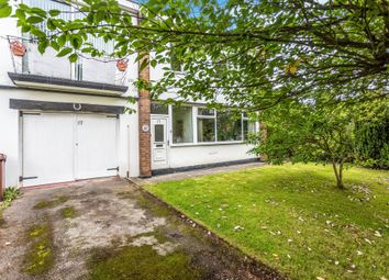 Thumbnail 3 bed semi-detached house for sale in Hardwick Court, Pontefract