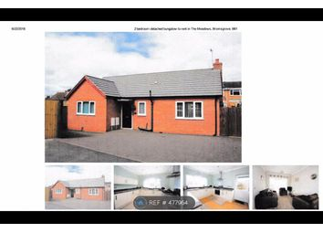 Thumbnail 2 bed bungalow to rent in The Meadows, Bromsgrove