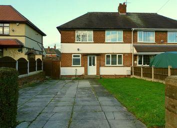 3 bed semi-detached house to rent in Woden Road North, Darlaston, Wednesbury WS10