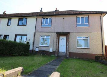 Thumbnail 2 bed flat for sale in Innes Park Road, Skelmorlie, North Ayrshire