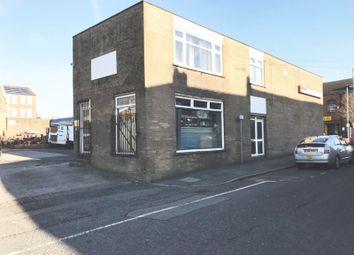 Industrial for sale in Mill Lane, Blackburn BB2