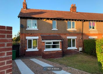 Thumbnail 3 bedroom end terrace house to rent in Dukeries Crescent, Worksop