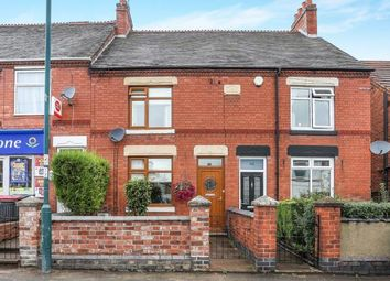 Thumbnail 2 bed end terrace house for sale in Coleshill Road, Atherstone, Warwickshire