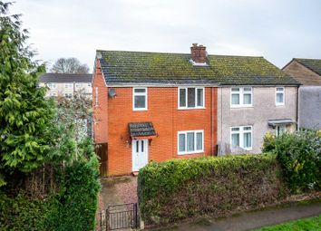 Thumbnail 3 bed semi-detached house for sale in Ridler Road, Lydney