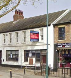 Thumbnail Retail premises to let in 18, Cottingham Road, Hull