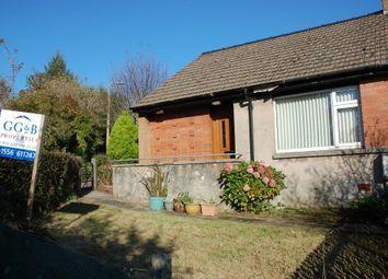 Thumbnail 1 bed semi-detached bungalow for sale in 4A Copland Terrace, Dalbeattie