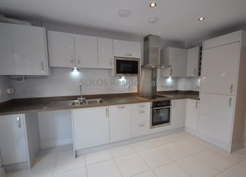 Thumbnail 2 bed flat for sale in Hardy Street, Kimberley, Nottingham
