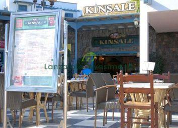 Thumbnail Restaurant/cafe for sale in Matagorda, Puerto Del Carmen, Lanzarote, Canary Islands, Spain