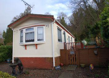 1 bed mobile/park home for sale in Ashcroft, Kirkfieldbank, Lanark ML11