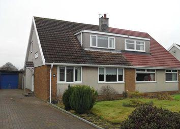 Thumbnail 4 bed semi-detached house to rent in Heathfield Drive, Kirkmuirhill, Lanark