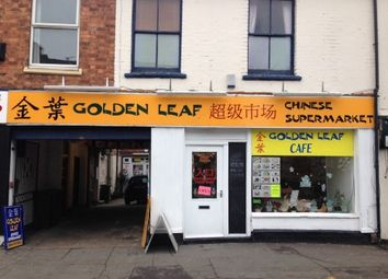 Thumbnail Retail premises for sale in Portland Street, Lincoln