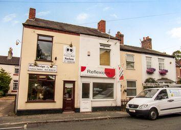 Thumbnail 1 bed flat to rent in Padgate Lane, Padgate, Warrington