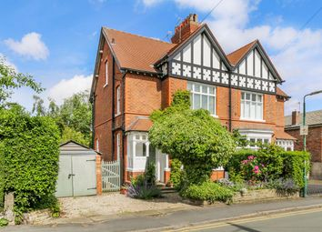 4 bed semi-detached house for sale in Moss Lane, Alderley Edge SK9