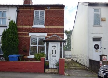 Thumbnail 2 bed terraced house for sale in Cherry Tree Lane, Stockport