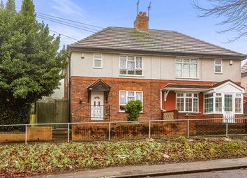 Thumbnail 3 bed semi-detached house for sale in Laurel Road, Dudley