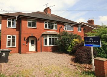 Thumbnail 4 bed semi-detached house to rent in Coppice Road, Willaston, Nantwich