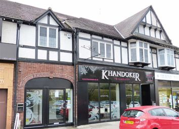 Thumbnail Commercial property for sale in Fir Road, Bramhall, Stockport