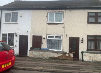 2 bed cottage for sale in Sydnall Road, Longford, Coventry CV6