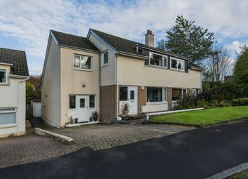 Thumbnail 4 bed semi-detached house for sale in 10 Maclay Avenue, Kilbarchan