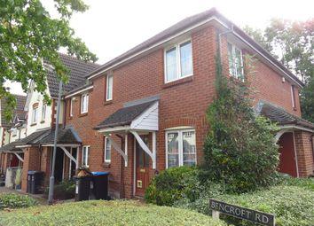 Thumbnail 1 bed property to rent in Bencroft Road, Hemel Hempstead Industrial Estate, Hemel Hempstead