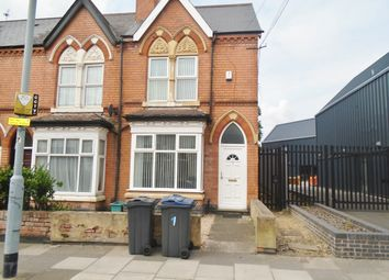 Thumbnail 4 bed detached house to rent in Edwards Road, Birmingham