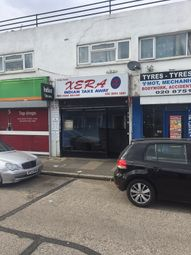 Thumbnail Commercial property to let in Holly Parade, High Street, Feltham