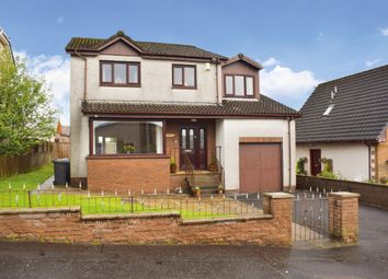 Thumbnail 5 bed detached house for sale in Station Road, Plains, Airdrie, North Lanarkshire