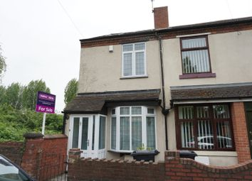 Thumbnail 4 bed end terrace house for sale in Bent Street, Brierley Hill