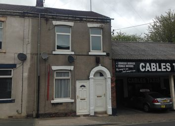 Thumbnail 1 bed flat to rent in Princes Street, Bishop Auckland