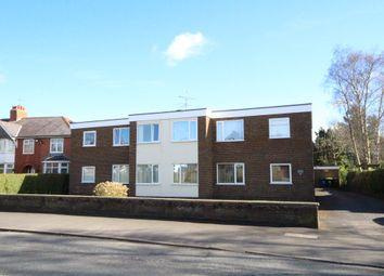 Thumbnail 2 bed flat to rent in Cop Lane, Penwortham, Preston