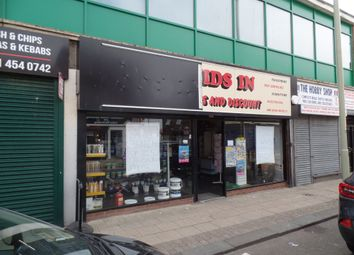 Thumbnail Retail premises to let in Frederick Street, South Shields