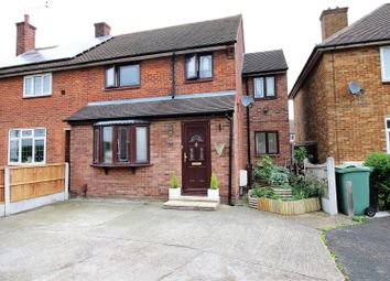 Thumbnail 4 bed property for sale in Frances Gardens, South Ockendon