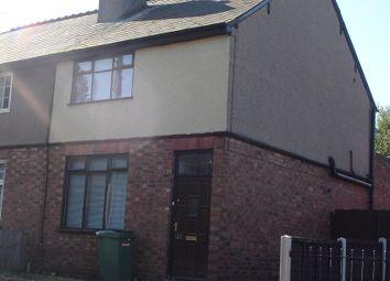 Thumbnail 2 bedroom semi-detached house for sale in Wolverhampton Street, Darlaston