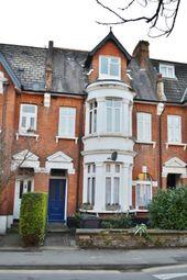 Thumbnail Studio to rent in King Charles Road, Surbiton
