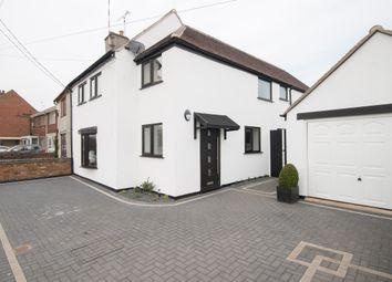 Thumbnail 4 bed semi-detached house for sale in Lentons Lane, Aldermans Green, Coventry