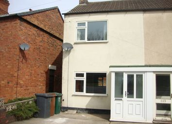 Thumbnail 2 bed end terrace house for sale in Ashby Road, Swadlincote