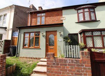 Thumbnail Property for sale in Mizpah Cottages, Bridge Road, Lowestoft